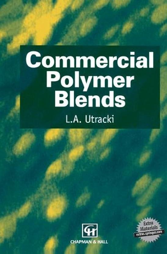灌漑規制するCommercial Polymer Blends