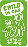 imoninn CHILD in car ステッカー 【マグネットタイプ】 No.44 ウサギさん (黄緑色)