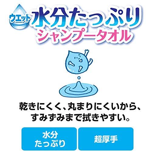 ドギーマンハヤシ『ウエットシャンプータオル猫用大判』