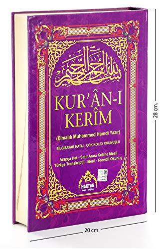 Kuran-i Kerim Satir Arasi Kelime Meali ve Türkce Okunus Rahle Boy: Bilgisayar Hatli - Türkce Transkriptli - Meal - Tacvidli Okunus 5li