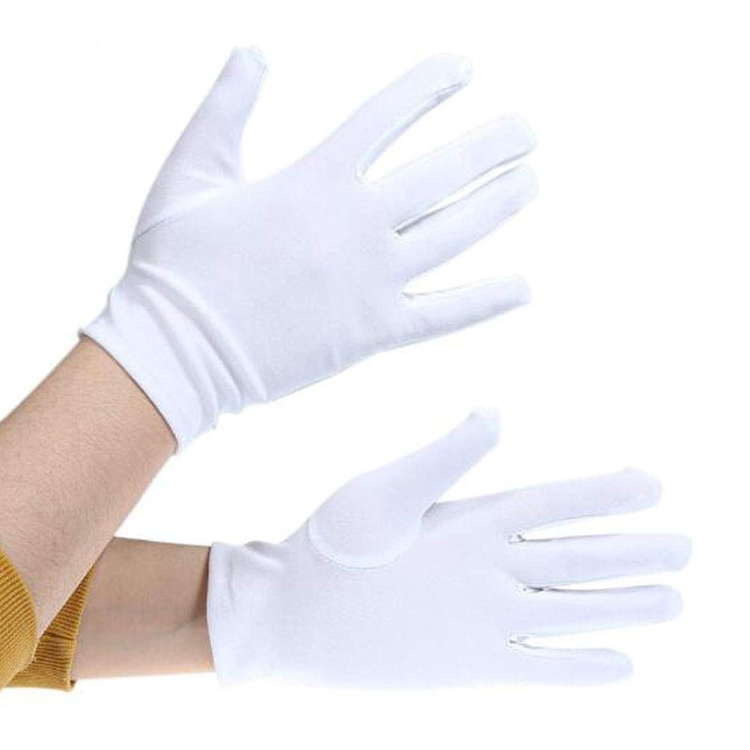 クール盲目お風呂白手袋薄 礼装用 ジュエリーグローブ時計 貴金属 宝石 接客用 品質管理用 作業用手ぶくろ,保護着用者