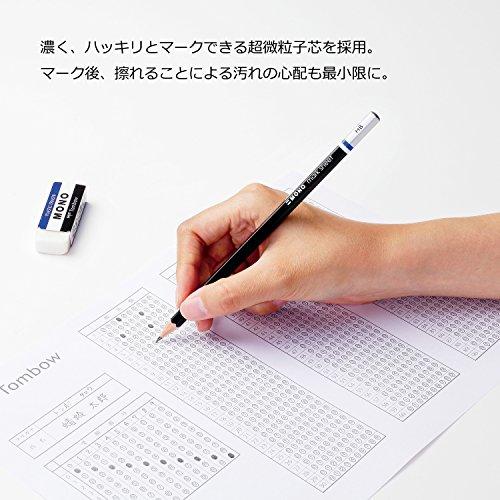 トンボ鉛筆『MONOマークシート用鉛筆無地』