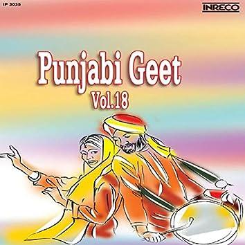 Punjabi Geet Vol 18