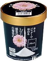 鈴木油脂工業 イグザス 自然彩色 毛染め 30g ブラック 白髪染め ハーブの香り ナチュラルブラック