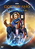 Doctor Who: Resolution (DVD and Blu-Ray)