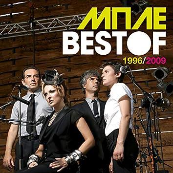 Mple 1996 - 2009