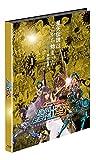 聖闘士星矢 LEGEND of SANCTUARY ブルーレイBOX (初回限定生産/2枚組) [Blu-ray] image
