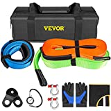 VEVOR Winch Recovery Kit 100% Nylon & Forged Steel Snatch Block Kit with 3 Towing Straps & 2 Bow Shackles of 10472 LBS/4750 KG Each Offroad Accessories, Off Road Recovery Gear Complete 11PCS