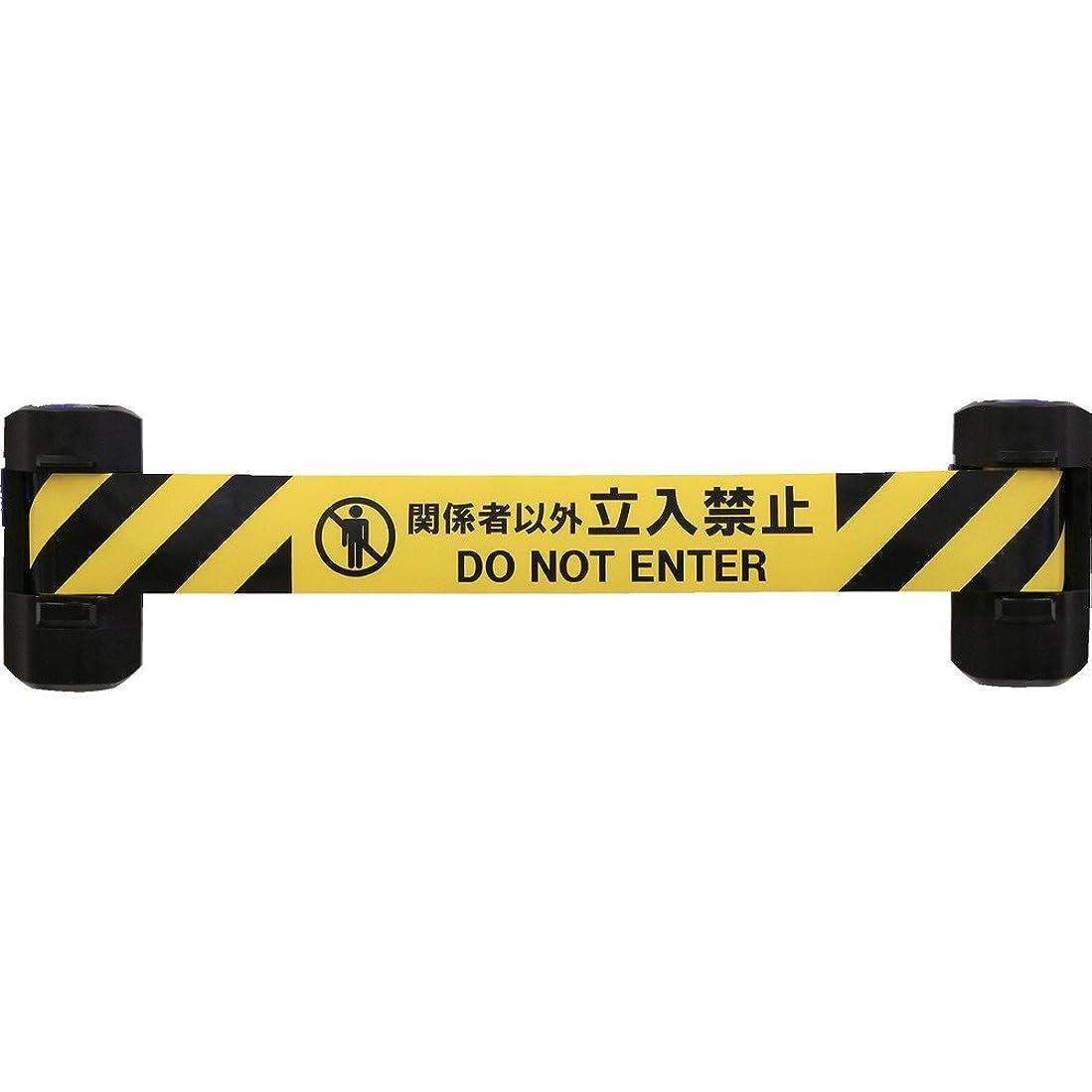 Reelex 自動巻きダブルバリアリール(シート長さ12m) BRS-W606D ガードテープ