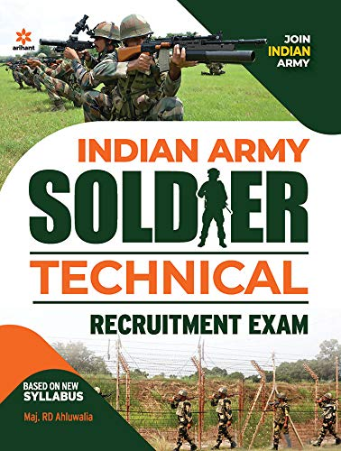 Indian Army MER Technical