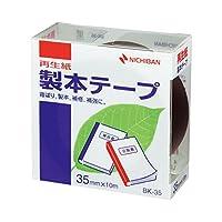 (まとめ) ニチバン 製本テープ<再生紙> 35mm×10m 黒 BK-356 1巻 【×10セット】 ds-1584321