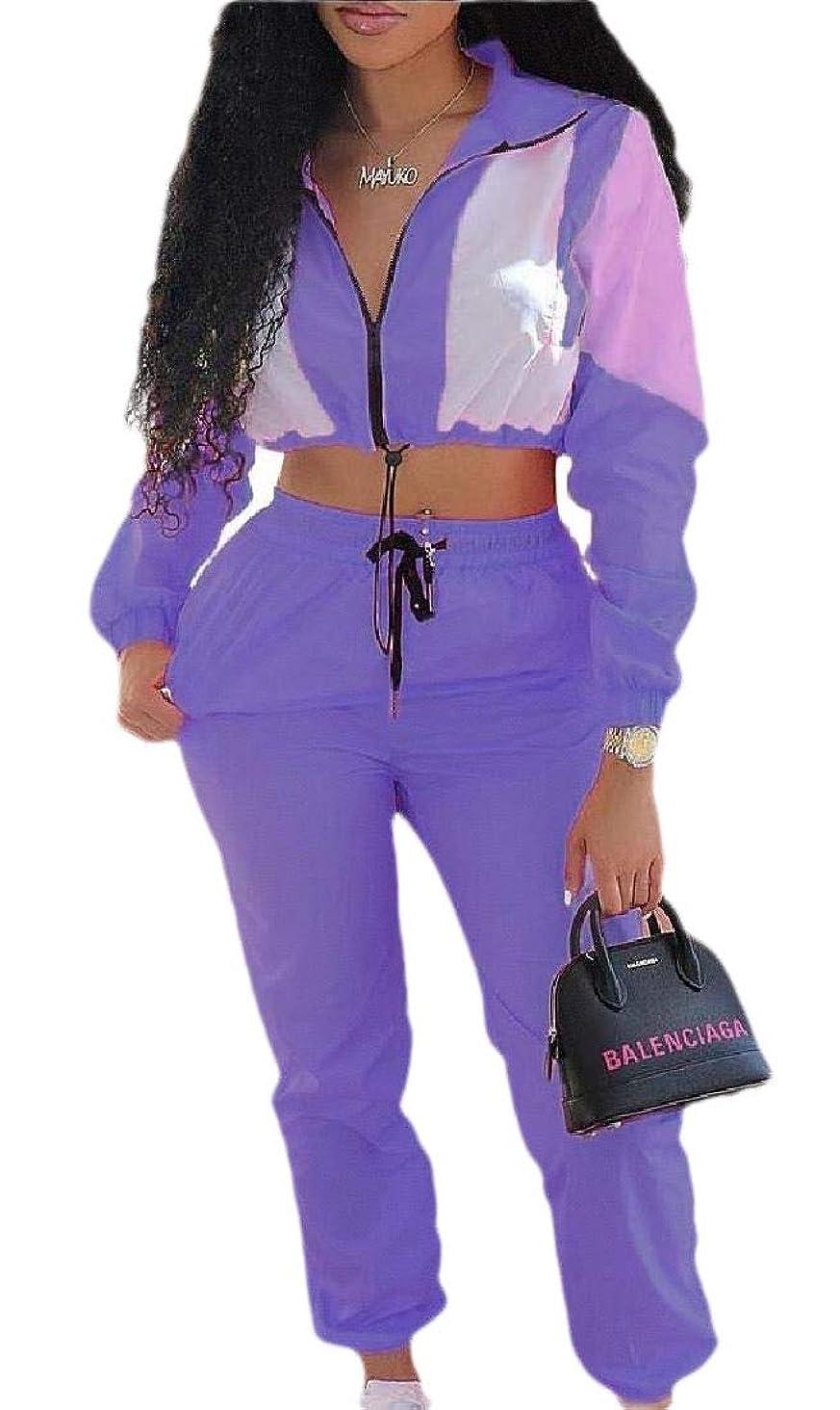 煩わしいいわゆる伝統的Women 2 Peice Outfits Long Sleeve Zipper Jacket Crop Top Long Pants Set Sweatsuits