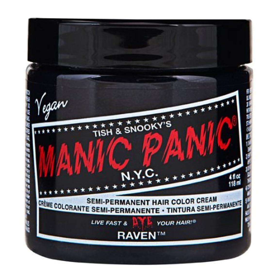 トレイ端末ホラースペシャルセットMANIC PANICマニックパニック:Raven (レイヴァン)+ヘアカラーケア4点セット