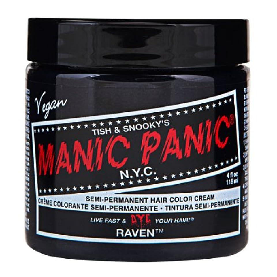 乗算感情の卒業記念アルバムマニックパニック MANIC PANIC ヘアカラー 118mlレイヴァン ヘアーカラー