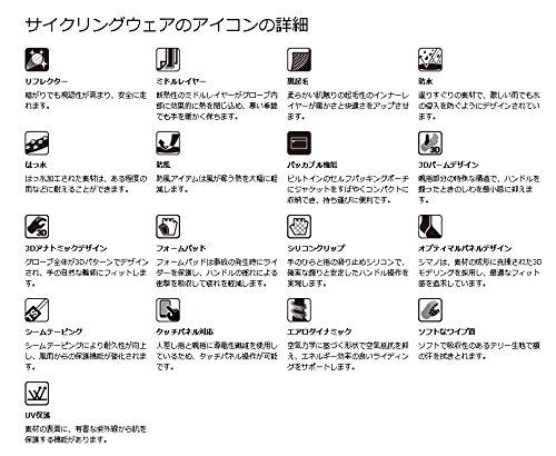 『SHIMANO(シマノ) S1000R H2O シューズカバー L ネオンイエロー ECWFABWMS32UF4』のトップ画像
