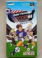 SFC スーパーフォーメーションサッカー94 ワールドカップ 箱説明書付 ゲーム