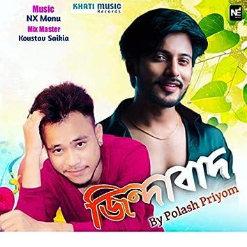 Zindabad - Single