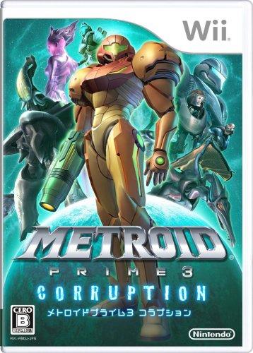 メトロイドプライム3 コラプション - Wii