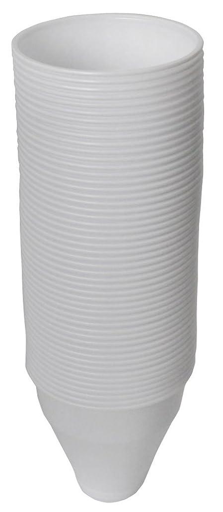 旅客狂信者短くする日本デキシー インサートカップ 210ml 日本製 50個入 (カップホルダー 別売り)