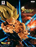 Banpresto Dragonball Legends Collab-Kamehameha Son GOKOU