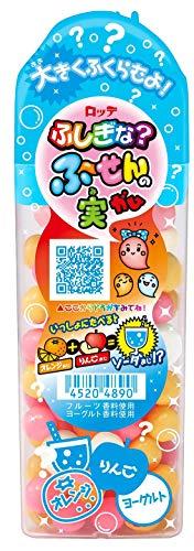 ロッテ ふしぎなふ~せんの実(オレンジ&りんご) 35g ×10個