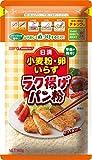 日清フーズ 日清 小麦粉・卵いらず ラク揚げ パン粉 チャック付(140g)