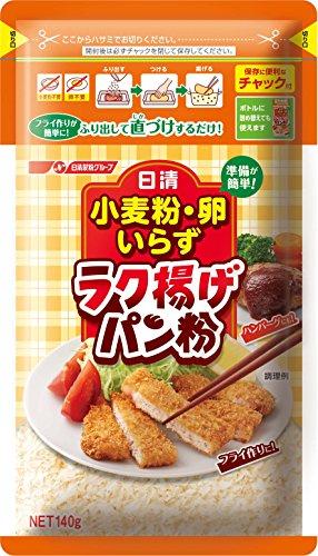 日清フーズ『小麦粉・卵いらず ラク揚げパン粉』