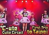 C-Ute Cutie Circuit-First Tria [DVD de Audio]
