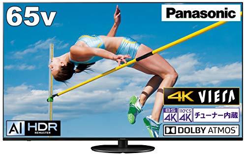 パナソニック 65V型 4Kダブルチューナー内蔵 倍速表示 液晶 テレビ Dolby Atmos(R)対応 イネーブルドスピーカー搭載 VIERA TH-65HX950