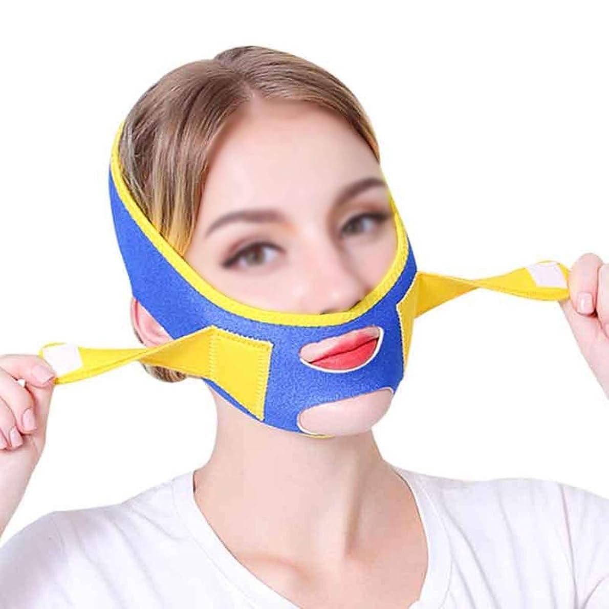 に向けて出発専門前任者フェイスリフトマスク、あごストラップ回復包帯シンフェイスマスクVフェイスステッカーフェイスリフトステッカー韓国本物のリフティングファーミングリフト整形薄型ダブルチンフェイスリフト睡眠包帯アーティファクト