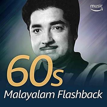 60s Malayalam Flashback