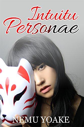Intuitu Personae Yoake Nemu Ebook