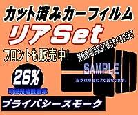 A.P.O(エーピーオー) リア (s) パッソ C1 (26%) カット済み カーフィルム KGC10 KGC15 QNC10 トヨタ