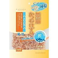 猫用 無添加減塩かつおけずり ふわふわ花 20g × 60個【まとめ買い ケース販売】