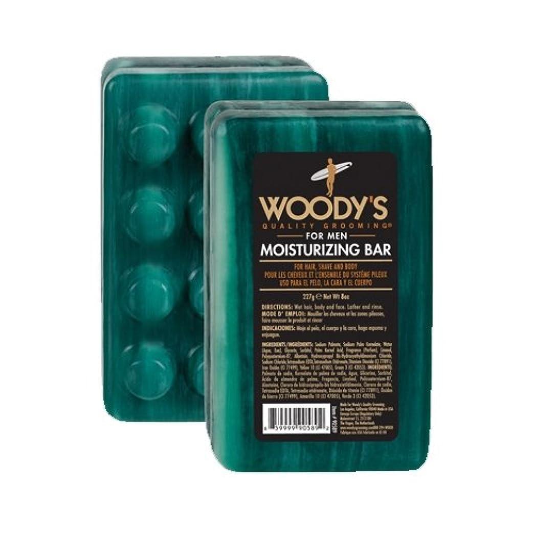 羊飼い議題放射能Woody's Moisturizing Bar 8oz
