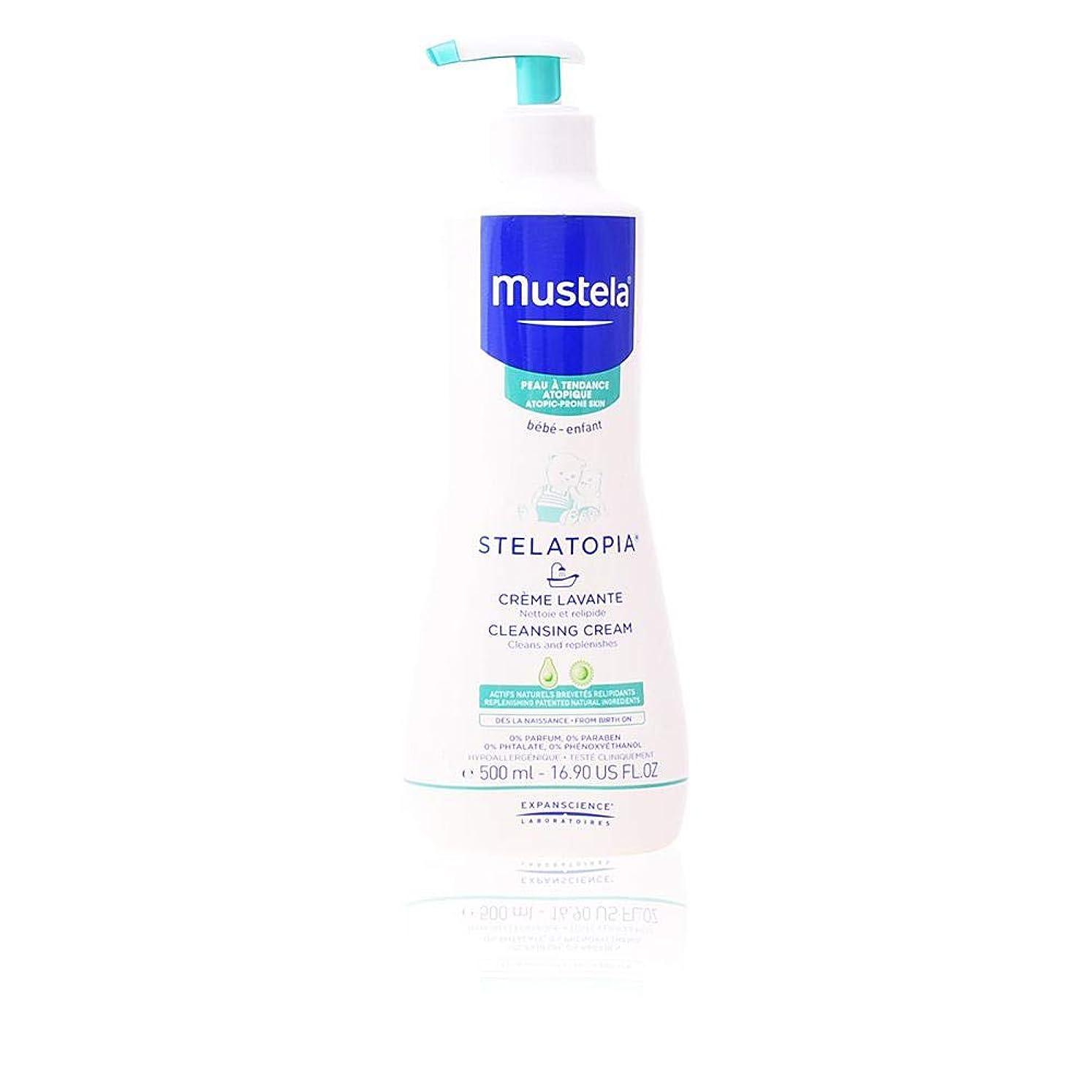 意気消沈した自己尊重無限ムステラ Stelatopia Cleansing Cream - For Atopic-Prone Skin 500ml/16.9oz並行輸入品