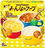 選べる!みんなのスープ 8袋入 箱97.4g