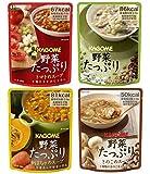 カゴメ 野菜たっぷりスープ 4種×各1個 [トマトのスープ160g、かぼちゃのスープ160g、豆のスープ160g、きのこのスープ160g]