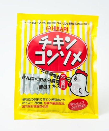 光 チキンコンソメ 10g*8袋