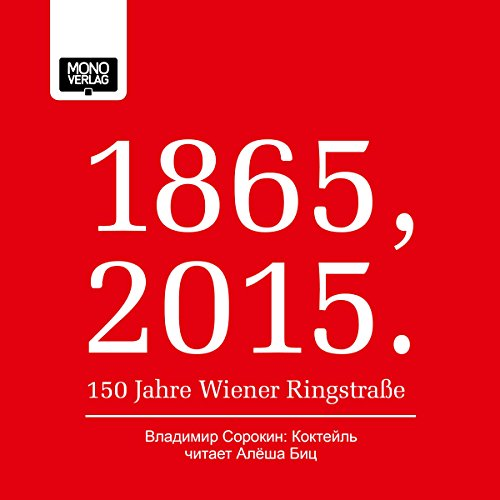 Cocktail (1865, 2015 - 150 Jahre Wiener Ringstraße) audiobook cover art