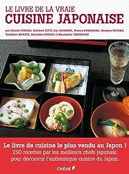 cours de cuisine japonaise paris sushi asiatique - Cours De Cuisine Japonaise Paris