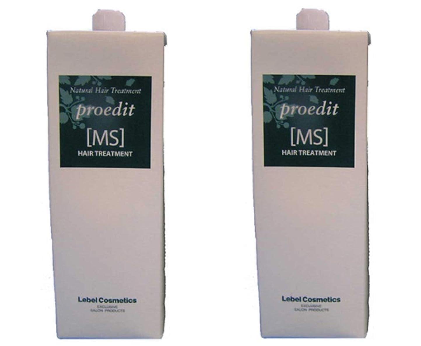 良性主読書ルベル プロエディット トリートメントMS 1600ml ×2個 セット 業務用 詰め替え用 硬くてふくらむ髪を扱いやすくし、ダメージをケアしながら、 しっとり?やわらかに仕上げます LebeL proedit