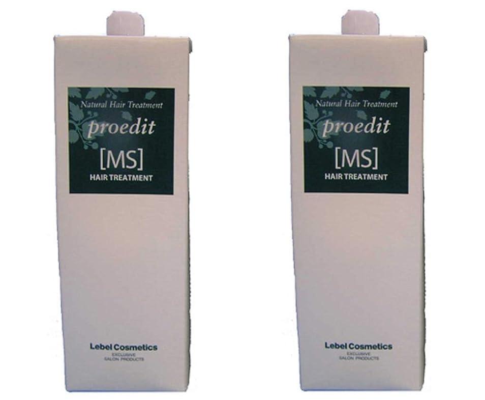 似ているイライラするシートルベル プロエディット トリートメントMS 1600ml ×2個 セット 業務用 詰め替え用 硬くてふくらむ髪を扱いやすくし、ダメージをケアしながら、 しっとり?やわらかに仕上げます LebeL proedit