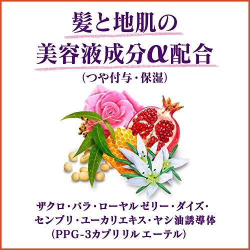 花王『セグレタふっくらボリューム1本で仕上がるシャンプー』