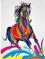 大人のための番号によるDIYペイント初心者キャンバス抽象芸術のためのアクリルリビングカラー馬-40x50cm