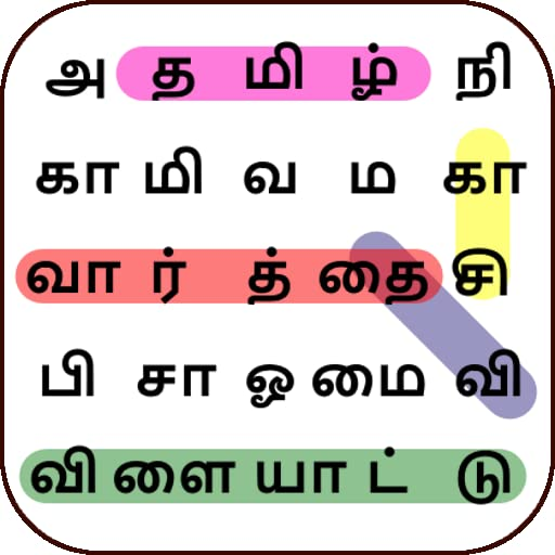 Tamil Word Search Game English included product image