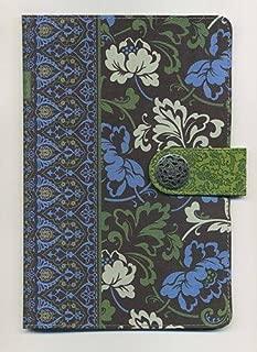 Holy Bible: King James Version, Ultraslim, Multi-color Fabric (Designer)