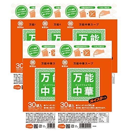 丸三食品 万能中華スープ 30入 (5袋)