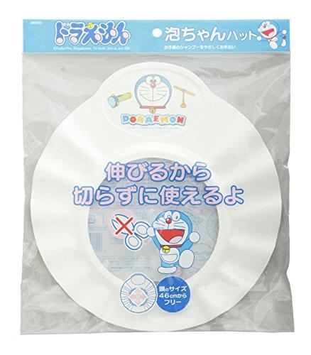 アイセン『ドラえもん泡ちゃんハット(BD023-26323)』