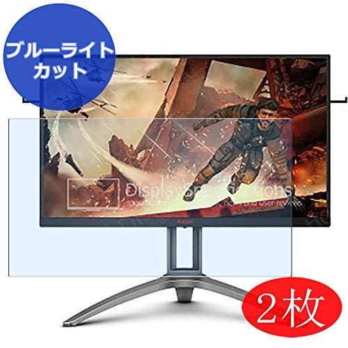 , AOC AGON AG273QX: nuovo monitor 165Hz 1440p HDR
